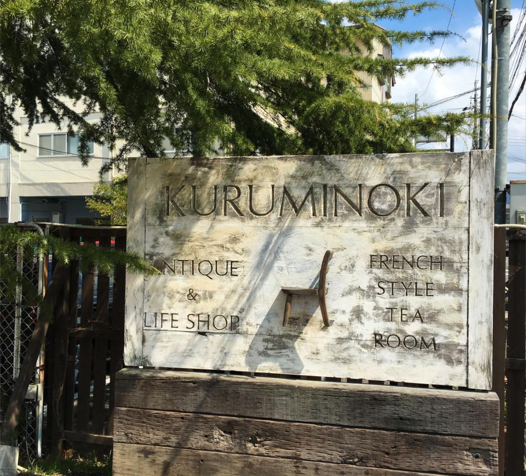 NAGANO FUMIKO glass works news